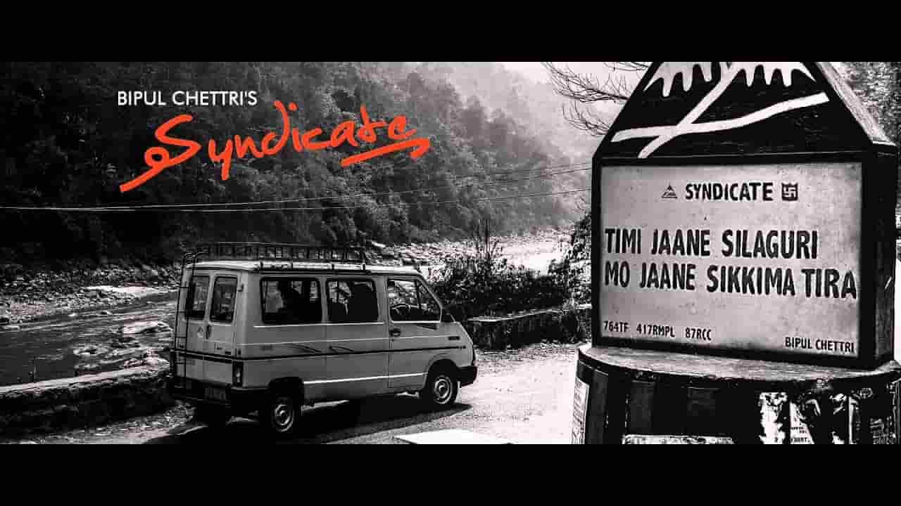 SYNDICATE LYRICS - BIPUL CHETTRI