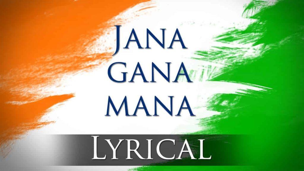 JANA GANA MANA LYRICS - National Anthem