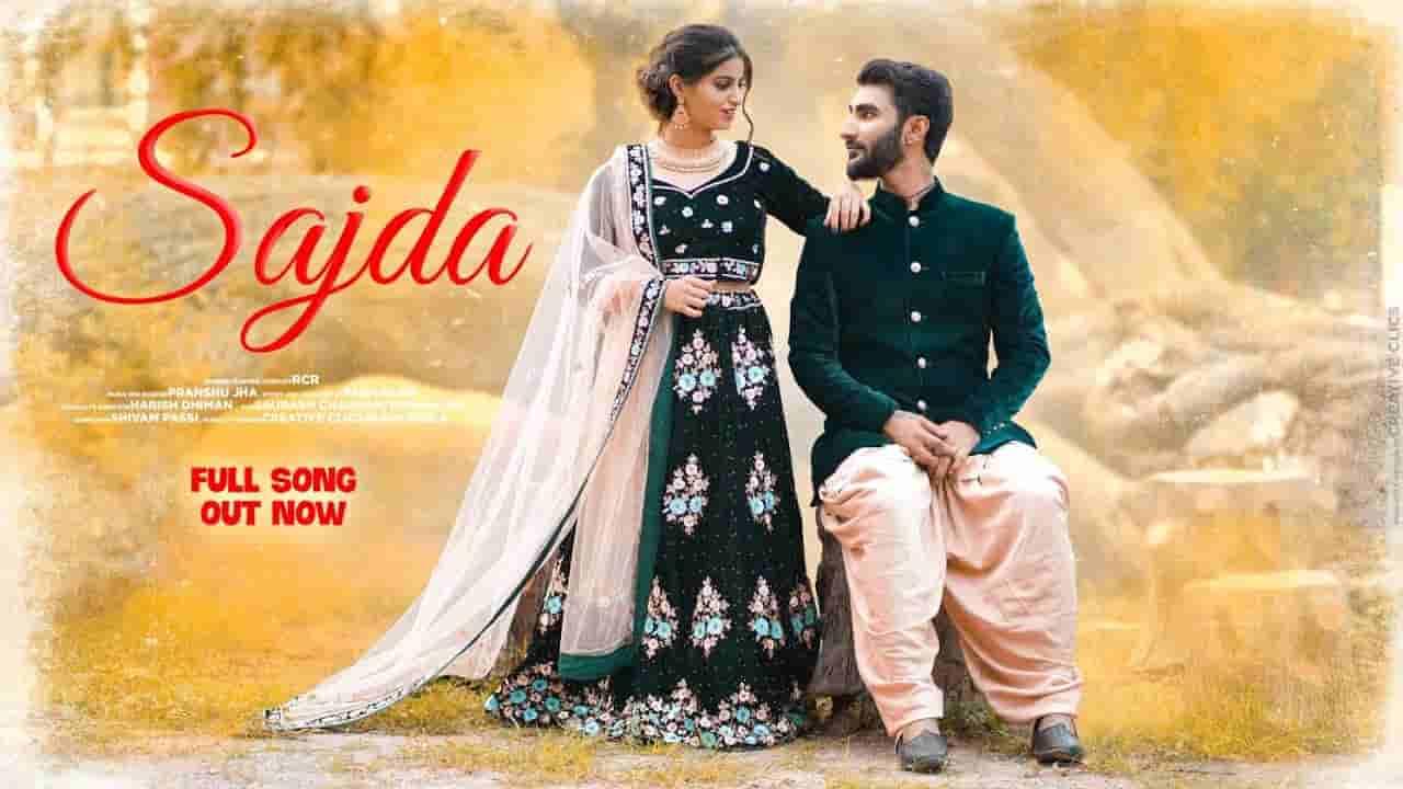Sajda Lyrics - RCR