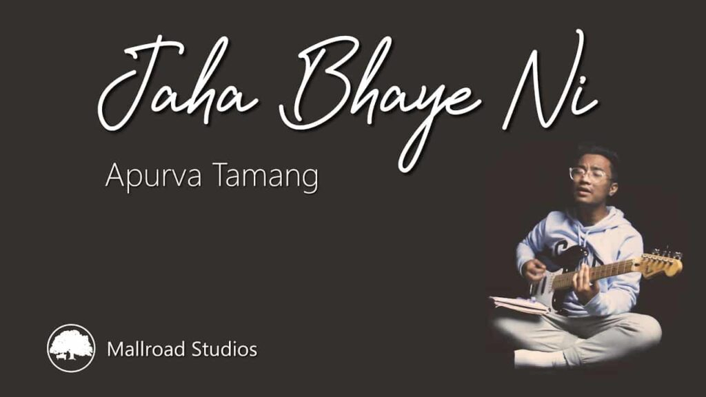 Jaha Bhaye Ni Lyrics