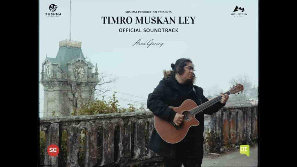 Timro Muskan Ley Lyrics