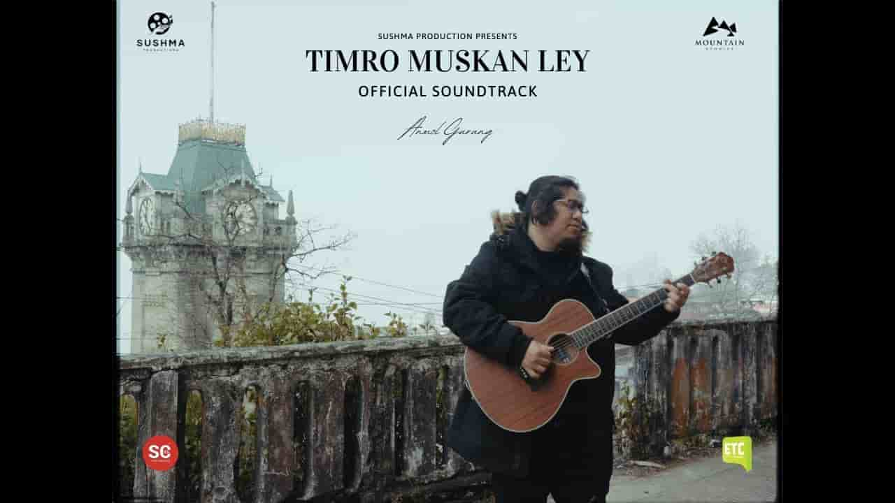 Timro Muskan Ley Lyrics