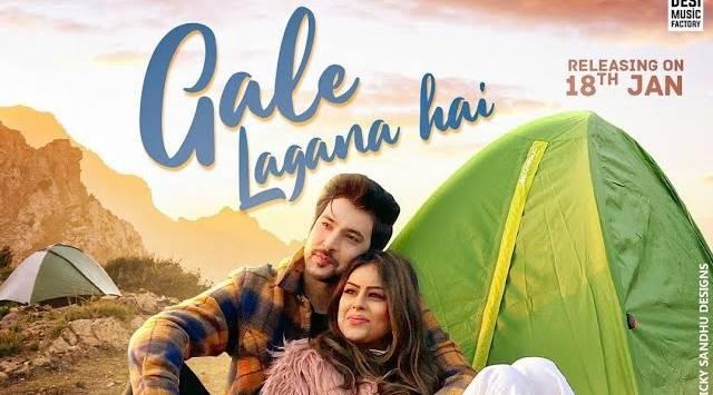 Zara Paas Toh Aao Gale Lagana Hai Lyrics - Neha Kakkar & Tony Kakkar