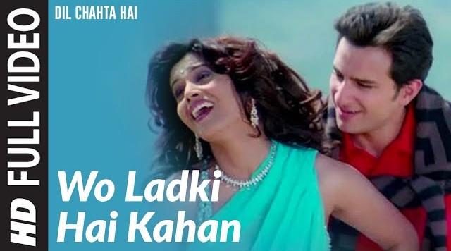Jise Dhundta Hu Main Har Kahin Lyrics